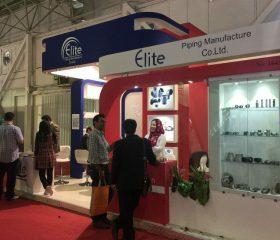 [:en]iran-oil-show-2016-elite-flanges-4